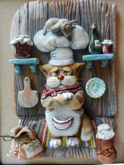Купить или заказать Секретный ингридиент. Панно в интернет-магазине на Ярмарке Мастеров. Везде есть свой секрет) Неисчерпаемая тема котиков и взаимоотношений на кухне. ________________________ Панно слеплено из глины, обожжено и расписано гуашью. Объемные полочки-баночки, очень рельефное .Усы котика и мыша из щетины- но не одно животное не пострадало, щетина вырвана с малярной кисти. Декоративный картон-подложка 'лен' и рамка из натурального дерева .