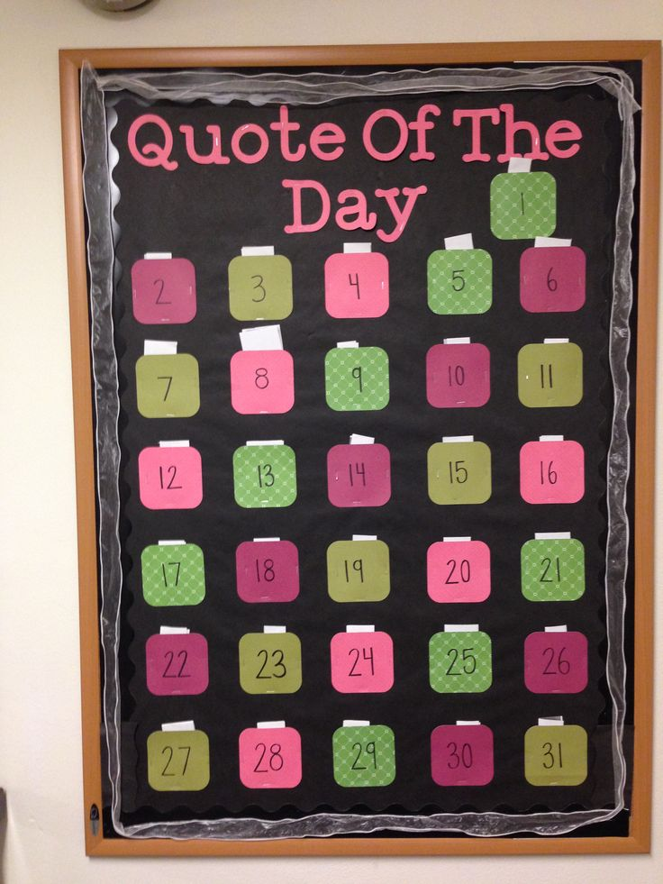 I Need Ideas For Decorating My Living Room: 25+ Best Ideas About Ra Bulletin Boards On Pinterest