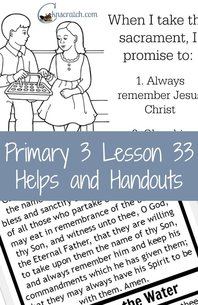 176 best Primary 3 lesson helps images on Pinterest | Primary ...