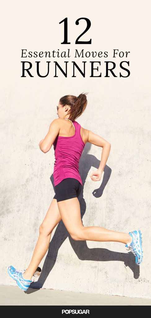 If you run, you need these 12 moves in your life. They will help keep you strong and injury-free and make you a better runner!