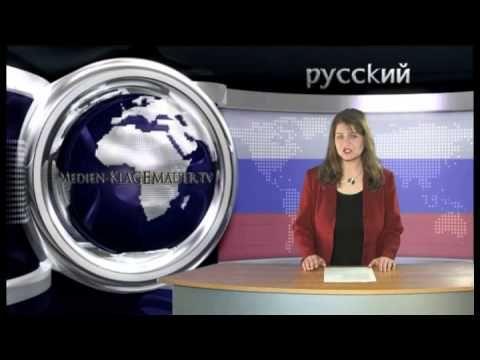 Новое начало   Pусский   klagemauer.tv (grojaraštyje)
