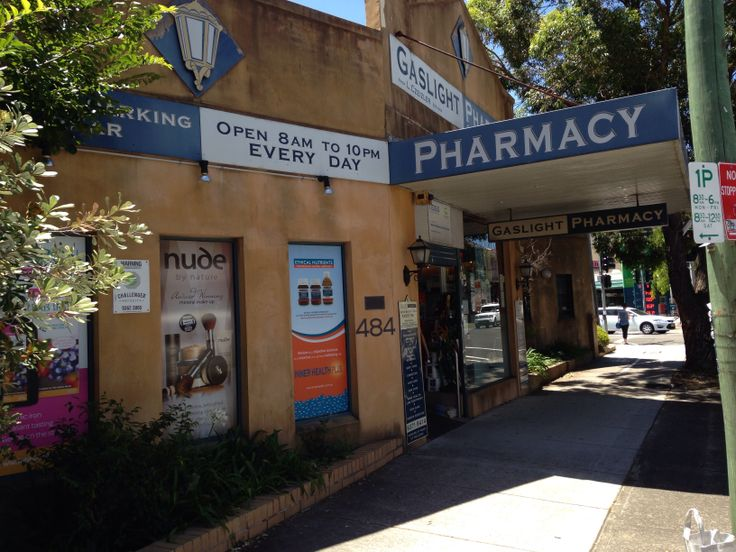 Spectrumceuticals available from the Gaslight Pharmacy 484 Old South Head Rd Rose Bay NSW