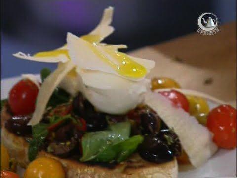 Оливковый салат с помидорами