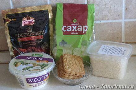 Приготовление рецепта Шоколадные мини пирожные (без выпечки!) шаг 1