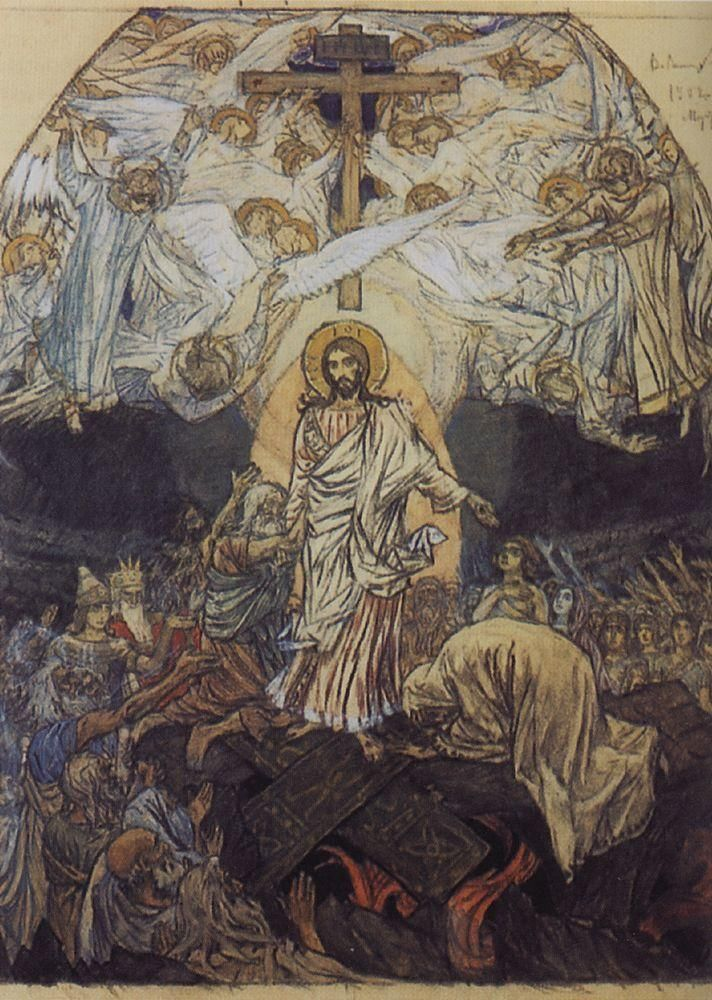 Viktor vasnetsov descent into hell 1896 1904 logos for Contemporary mural art
