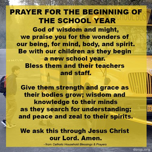 #Prayer For The Beginning Of The School Year