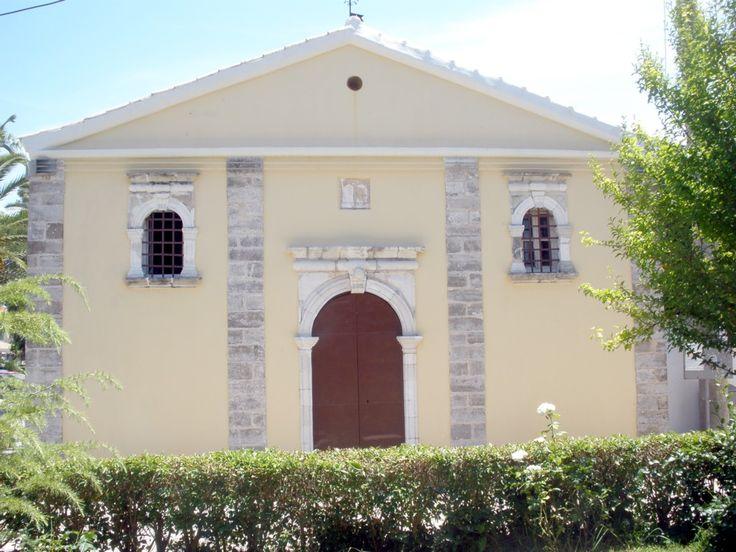 Αγίων Αναργύρων στην πόλη της Λευκάδας Agion Anargiron Lefkada Town