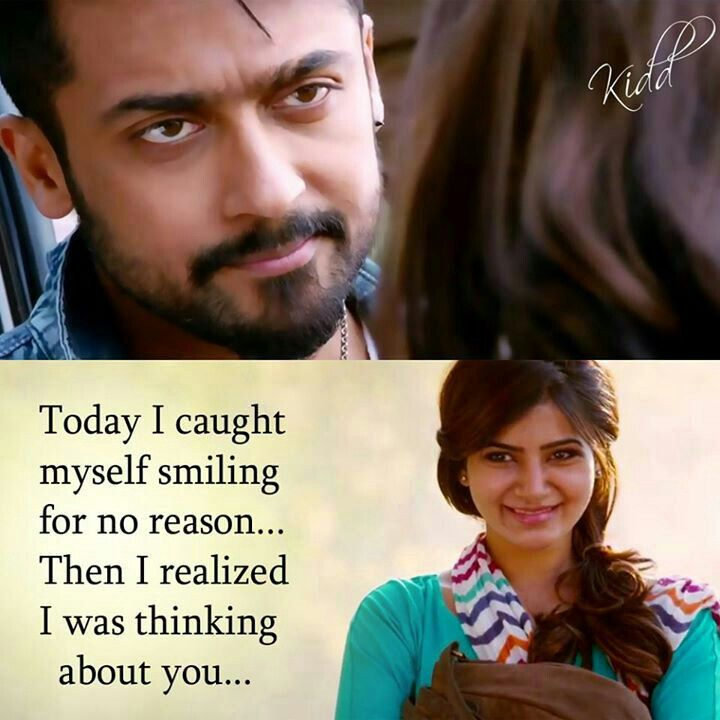 Cute Lines Tamil Love Quotes Pinterest Favorite Movie Quotes Quotation And Truths