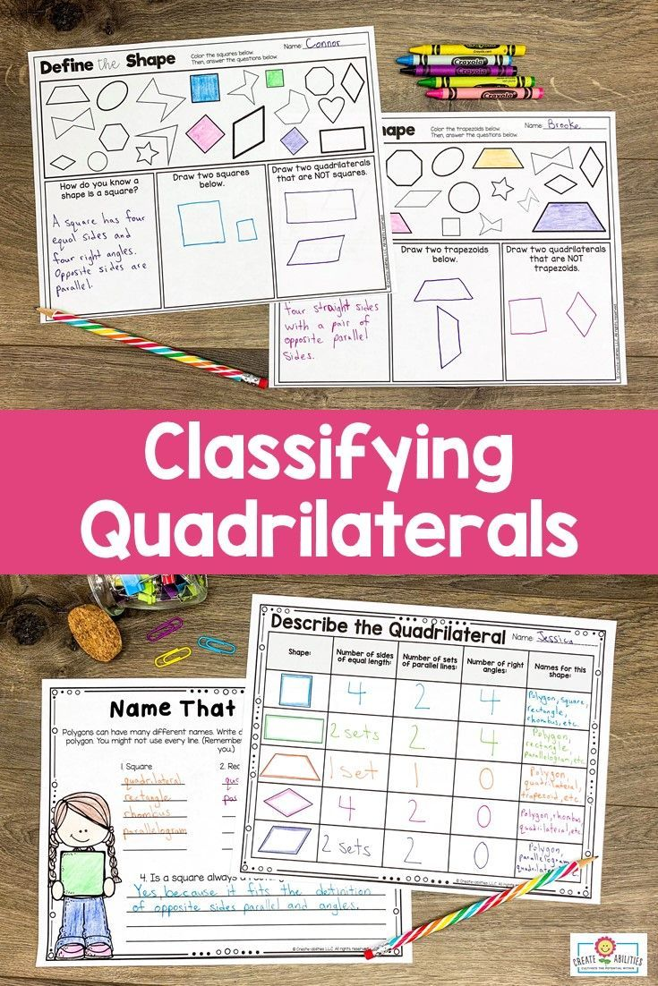 Classifying Quadrilaterals Printables And Games Shapes Lessons Classifying Quadrilaterals Classroom Games
