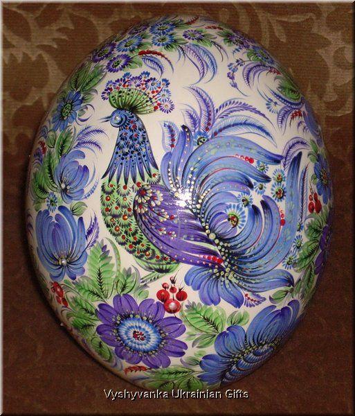 Image detail for -Ukrainian Petrykivka Pysanka Ostrich Easter Egg [rp1574] - $250.00 ...