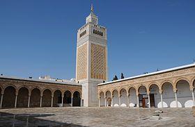 Image illustrative de l'article Mosquée Zitouna