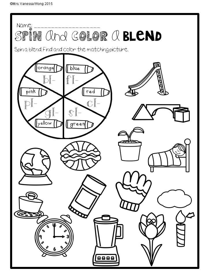 Download free printables at preview. Spin and Color a
