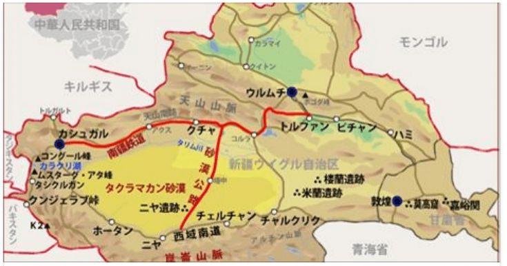 """中国の核実験…シルクロードは核実験場所です。中国の原爆実験の最中(昭和53年)に、ウイグルの砂漠に入った""""女優の夏目雅子""""    >昭和56年、バセドウ病になり、甲状線を手術..."""