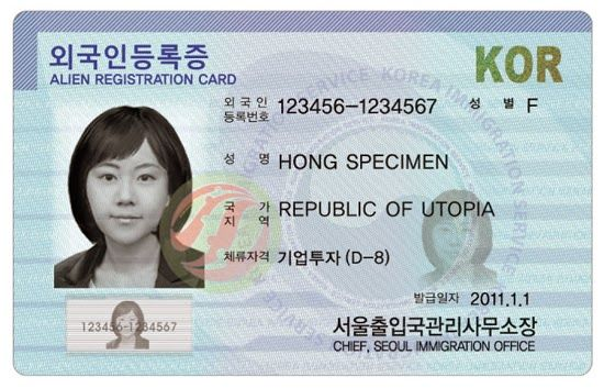 A step-by-step guide to obtaining your Alien Registration Card in Sokcho