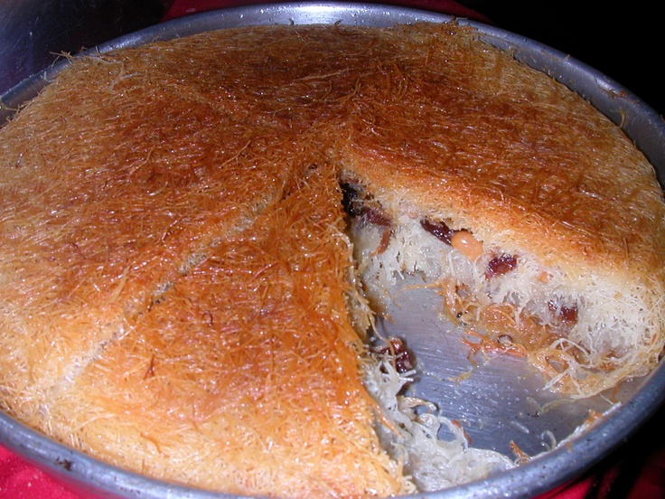 Egyptian dessert Kunafa, made by my brother in law. Delicious!