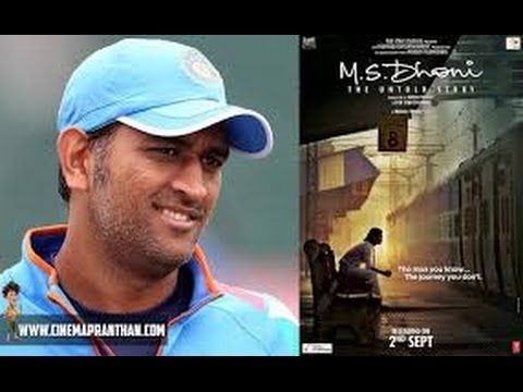 M.S.DHONI-INDIAN CRICKETER NEW PHOTOS