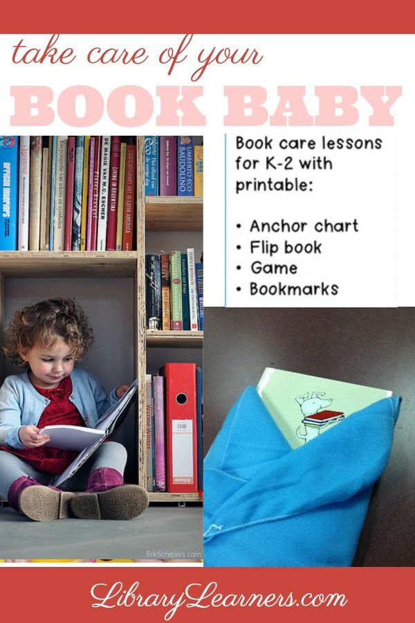 Book Baby lessons are the start of every new year for us! I wrap a book in a blanket, sing a song, read a book, play a game, and send home bookmarks--all to teach little ones how to take care of books gently. Click for more info on this TPT product!