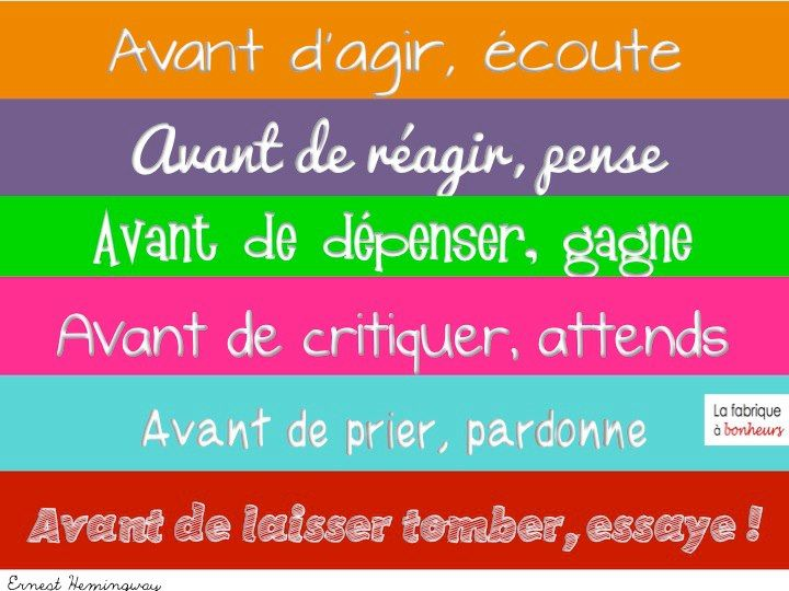La fabrique à bonheurs - باريس - منظمة تعليمية، طبيب نفساني | فيس بوك | فيسبوك