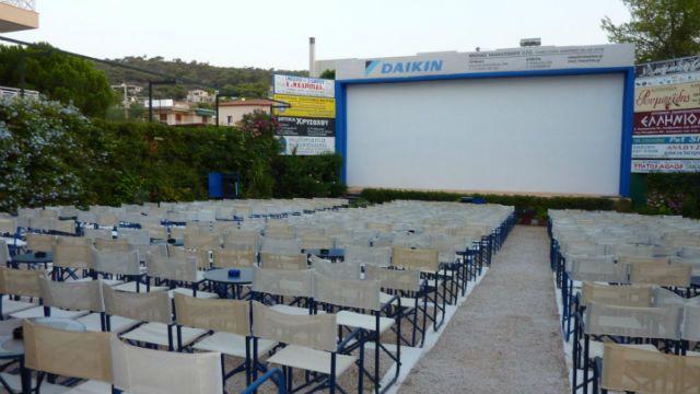 Ορφέας Dolby Digital Λ. Σαρωνίδας 60, Σαρωνίδα