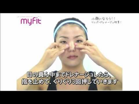 顔 の たるみ 改善 ためして ガッテン 【医師監修】顔のたるみの原因と解消方法|リフトアップに期待できる...
