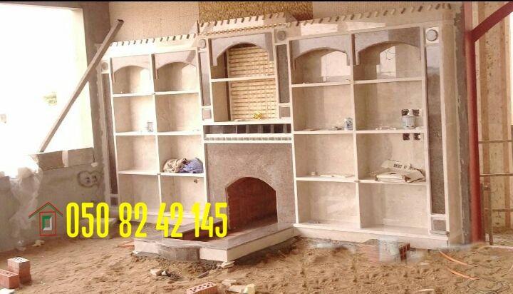 مشبات صورمشبات اوجارمشبات مشب مشب حجر مشب رخام مشبات رخام مشبات حجر اوجارخشب اوجارمشب مشبات خشب In 2021 Shelving Unit Decor Home Decor