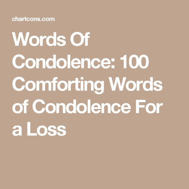 Best  Words Of Condolence Ideas On   Words Of