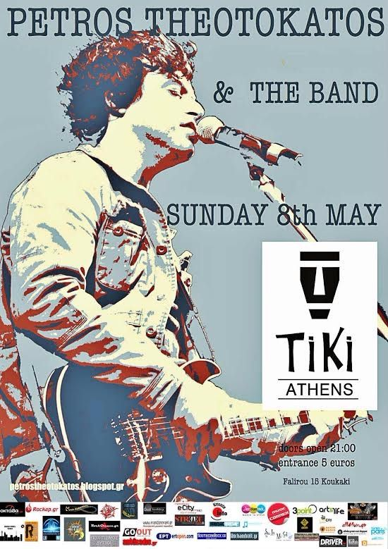 PETROS THEOTOKATOS & THE BAND live @ Tiki Bar Athens