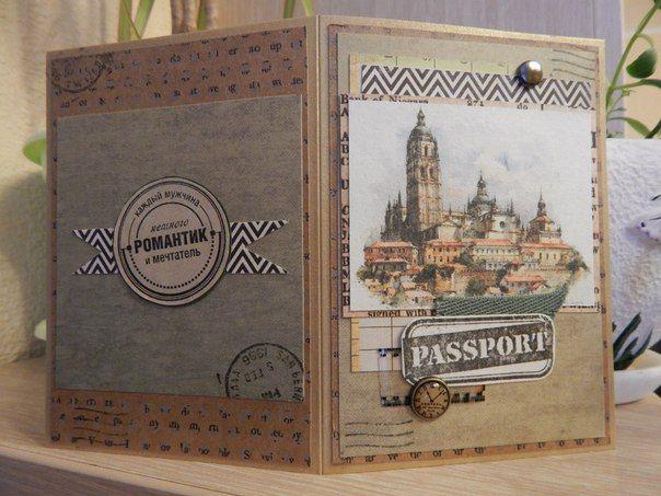 """КОНКУРС """"Паспорт: обложка для док.."""