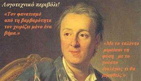 Μέρα σαν την σημερινή, στις 5 Οκτωβρίου του 1713, γεννήθηκε  ένας από τους πιο σημαντικούς γάλλους συγγραφείς και...