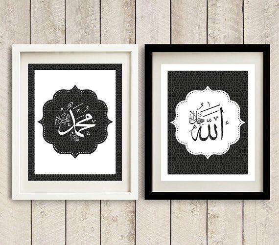 48 best Islamic Art images on Pinterest | Islamic wall art ...