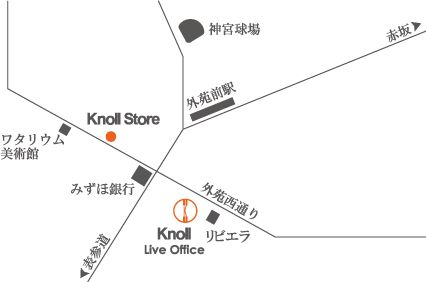 Knoll store Aoyama - official bo-ex furniture dealer in Japan - www.knoll-japan.com/fk-collection