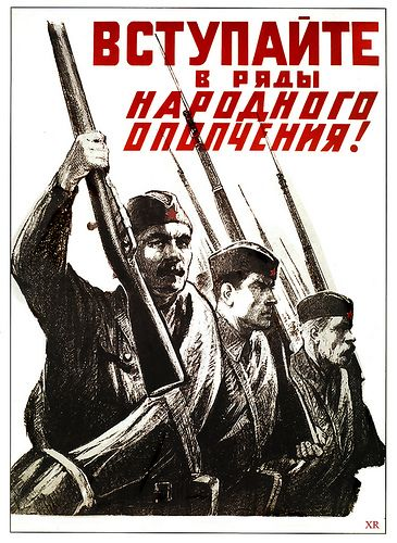 "WW2  USSR - ""Join in the ranks!"""