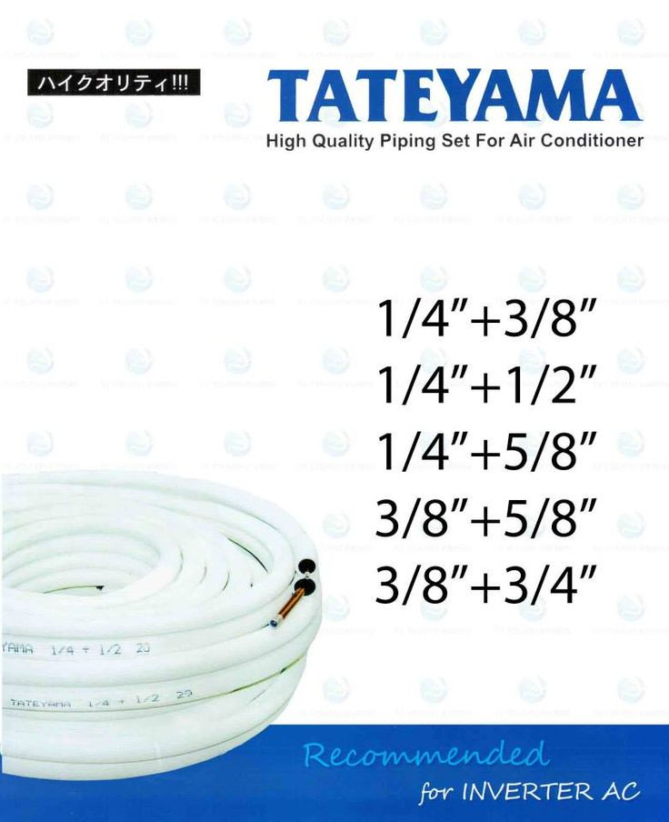 Pipa AC Tateyama merupakan pipa set yang berkualitas tinggi, dirancang untuk digunakan pada sistem pendingin udara / air conditioner  Pipa AC Tateyama diproses berdasarkan standard jepang, yakni Japanese standard JIS H3300 C1220T dan standard ASTM b280,sehingga mampu digunakan untuk aplikasi r407c dan 410a juga dilapisi dengan Closed cell croslinked polyurethane foam, dimana akan memberikan daya tahan lebih terhadap sinar matahari.
