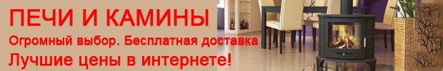 Купить маленькую ванну в Минске, поэтому вода остывает гораздо быстрее и, безусловно, составляет немалый дискомфорт любителям полежать в ванне.
