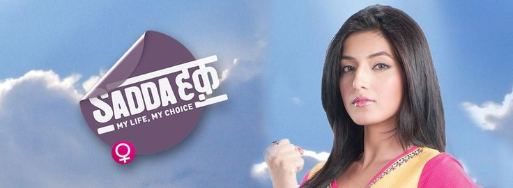 Sadda Haq My Life My Choice 14th November 2015 FULL HD DAILYMOTION Drama,Sadda Haq My Life My Choice 14th November 2015 Videos yodesi Drama,Sadda Haq M