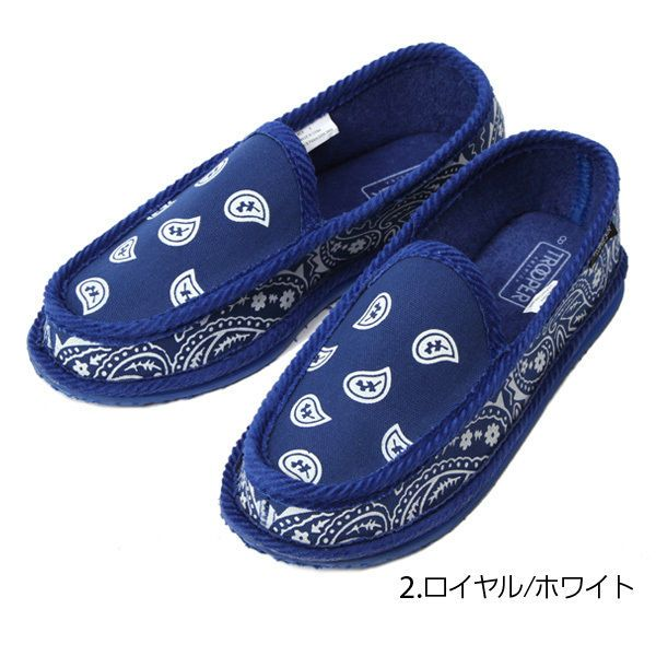 ROYAL BLUE BANDANA SLIPPERS HOUSE SHOES TROOPER AMERICA CHICANO RAP #TrooperAmerica #HouseShoes