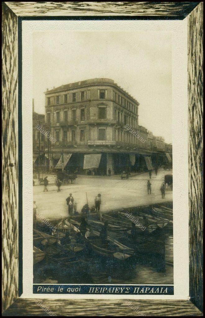 """Ξενοδοχείο """"Κοντινετάλ"""", καρτ ποστάλ εκδόσεων Φ. Καλουτά."""