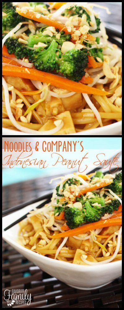 This Noodles and Company Indonesian Peanut Saute copycat recipe features chicken, noodles, lots of veggies, and peanuts sautéed in a creamy peanut sauce.