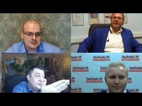 Александр Нестеров׃ Рынок прогнозировать можно!