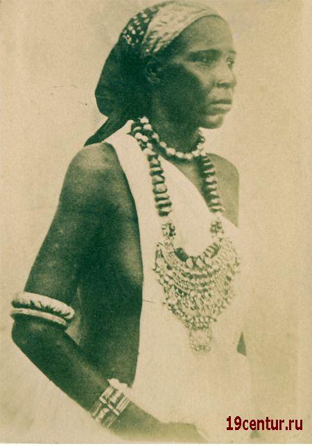 Сомалийская женщина из Адена. 19 век.