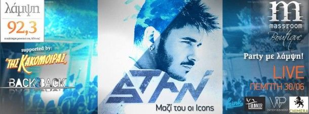 O Stan στο Massroom Boutique club την Πέμπτη 30 Ιουνίου http://www.athensreserve.gr/nea/stan-live-massroom-boutique-club/