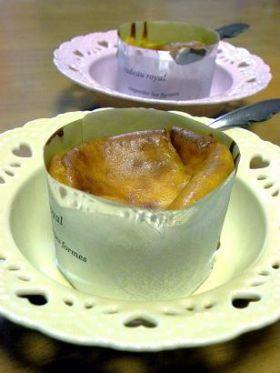 「かぼちゃの半熟チーズケーキ」東雲えーあんどえむ | お菓子・パンのレシピや作り方【corecle*コレクル】