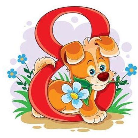 Поздравительные открытки на 8 месяцев миши, медвежонок надписью малыш