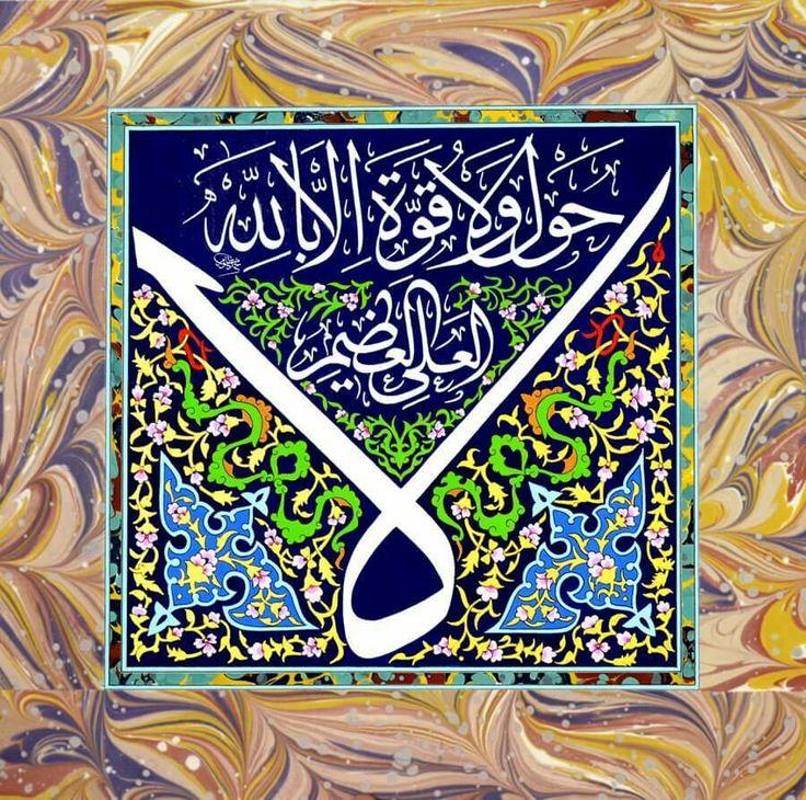 abdullah bulum adlı kullanıcının ماشاء الله و حوقلة