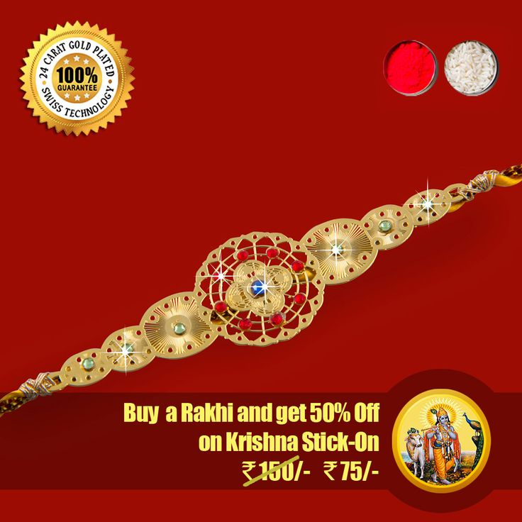 House of Diviniti brings the enticing, charming 24 Carat Swiss Technology Gold Plated Rakhis, Handcrafted with sparkling Swarovski Crystals.    http://diviniti.co.in/site/Product-Details.aspx?id=5216