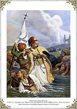 Ο Αθανάσιος Αγραφιώτης ενώ περνάει το ποτάμι. Πίνακας του Πέτερ φον Ες.