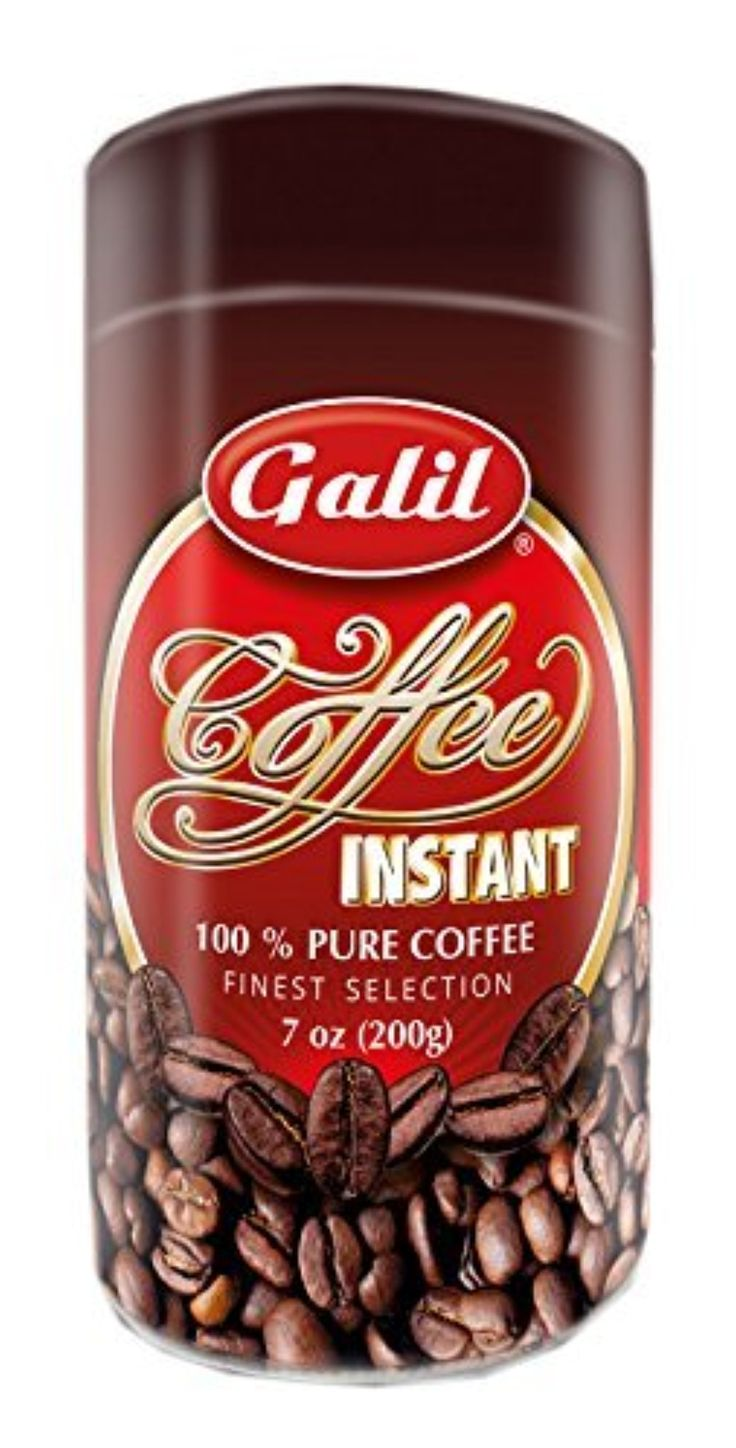 Galil instant coffee large jar 7 ounce by galil