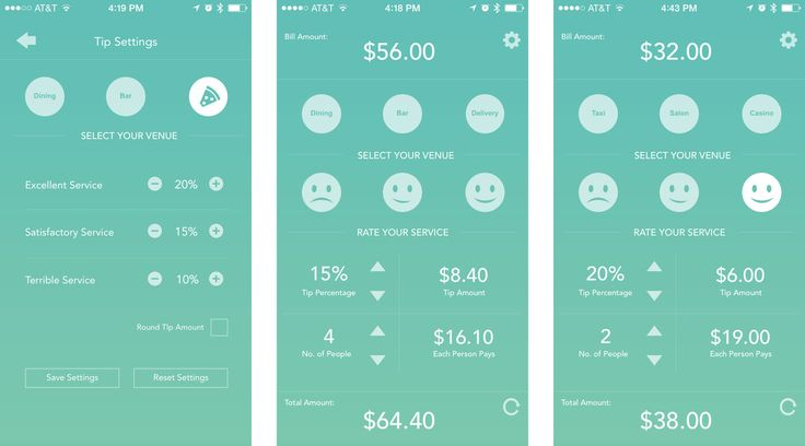 gratuity_iphone_best_apps_screens.jpg (1200×666)