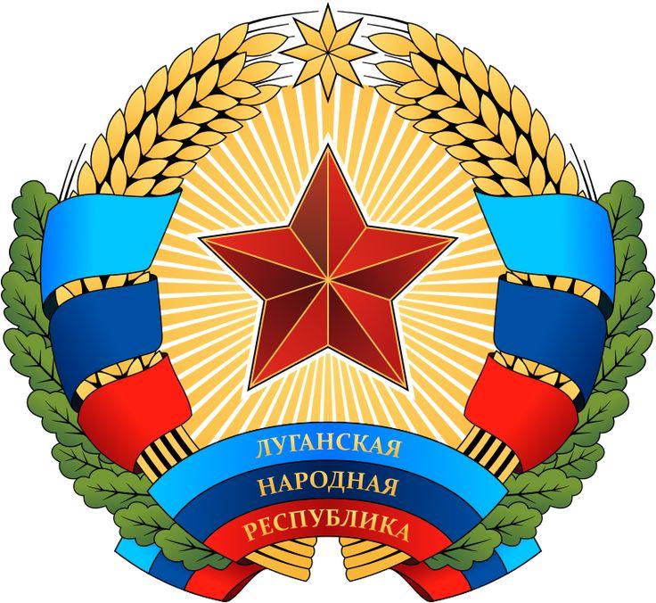 Герб Луганской Народной Республики от 29 октября 2014