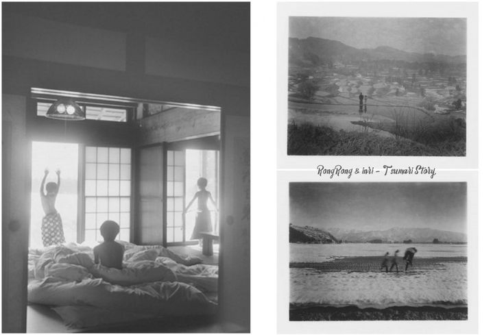 RongRong & inri – 'Tsumari Story'